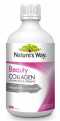 Nature's Way Beauty Collagen Liquid